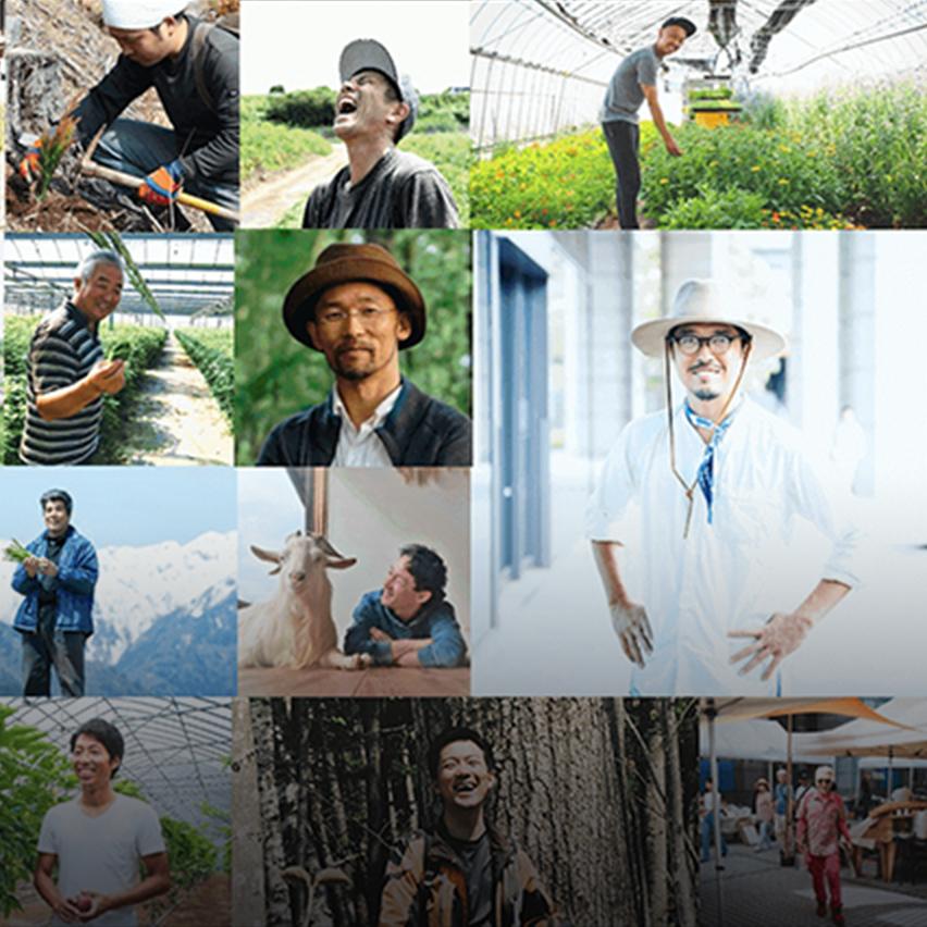 オンライン農コミュニティ事業