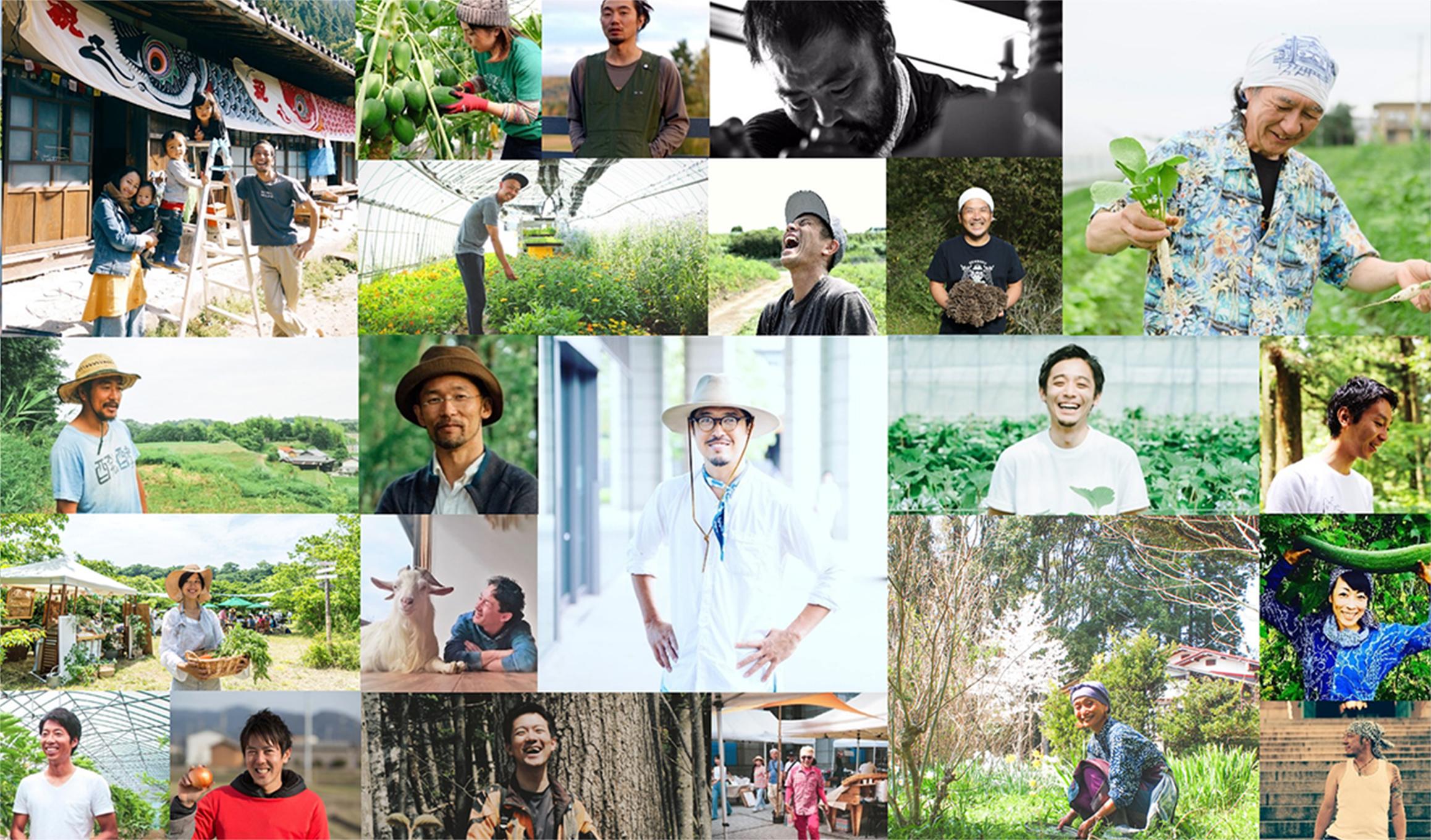 農オンラインサロンの農トークライブ